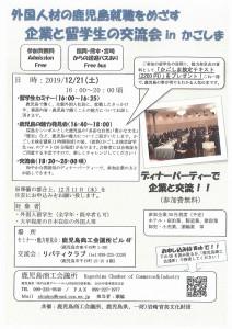 ryuugakusei-new